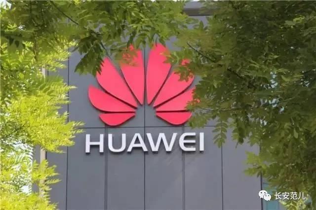 华为中国区运营商总部落户西安,将打造华为鹤鸣湖世界一流产业基地!