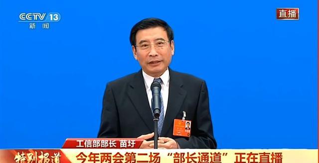 中国每周增加1万多个5G基站