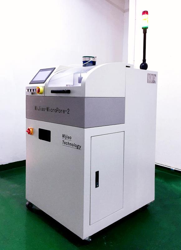 深圳米椒光推出全自动内孔研磨机   助力高精度小插芯自动化生产
