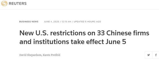 继华为之后,烽火科技集团在内的33家中国机构将于本周五被美国实行限制措施