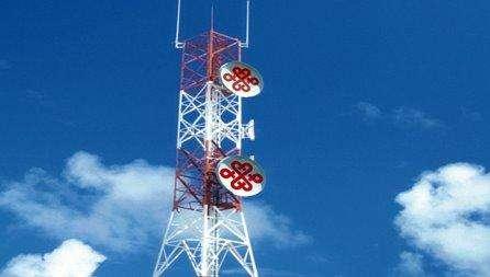 中国联通:截至5月底可用5G基站达近13万个