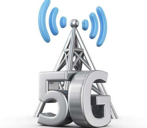 工信部:年内将建5G基站60万个 5G手机出货1.8亿部