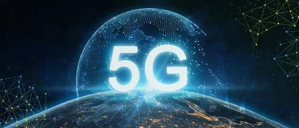 5G革命:看美国运营商如何实现DWDM加速部署与降低成本