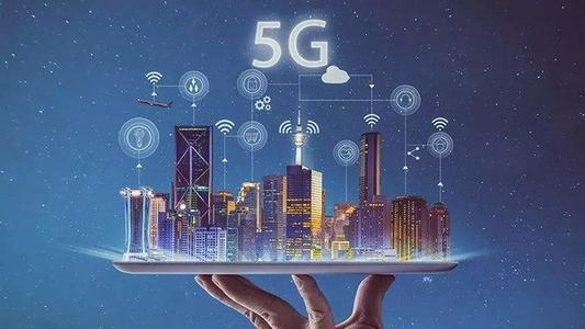 湖北省今年新建 5G 基站 5 万个以上,实现武汉城区室外 5G 全覆盖