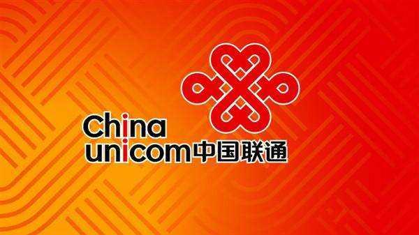 中国联通启动紧凑型WDM/OTN设备产品化滚动技术测试