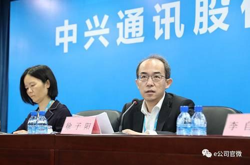 中兴通讯总裁徐子阳:5nm芯片将在2021年推出