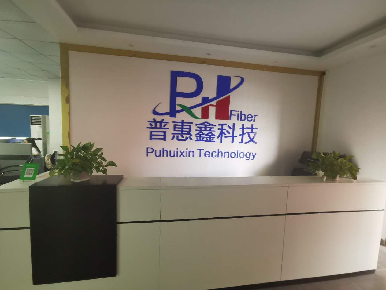 专访普惠鑫:潜心磨砺   致力做耦合器精品