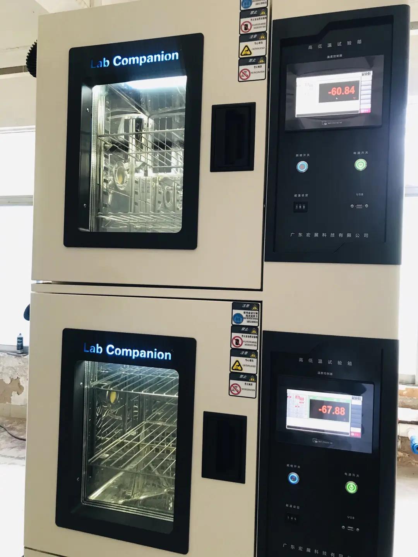 广东省新一代通信与网络创新研究院选用宏展高低温循环试验箱