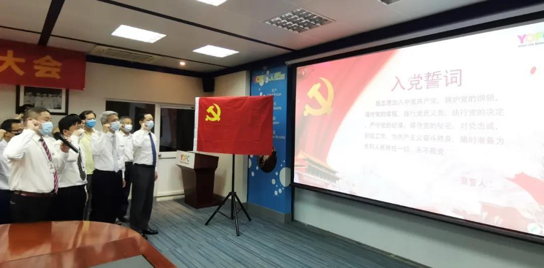 长飞公司举行庆祝中国共产党成立99周年纪念大会