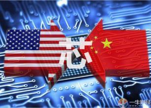 豪掷上千亿 中美两国的芯片振兴计划