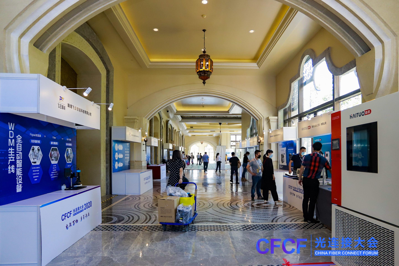 CFCF2020 | 27家参展商精彩亮相
