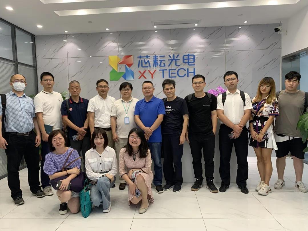 杭州市创投协会一行莅临芯耘光电