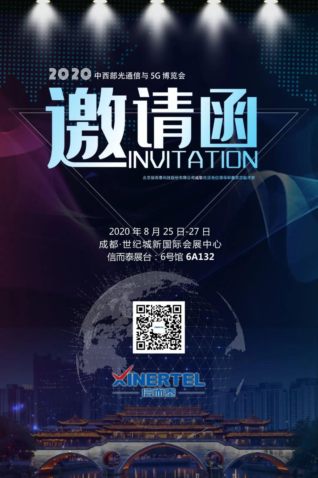http://www.k2summit.cn/yulemingxing/2860065.html