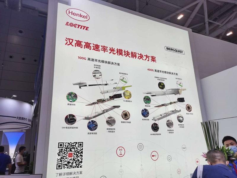 专访汉高:高性能粘合剂 全面布局5G及数据中心高速光模块市场