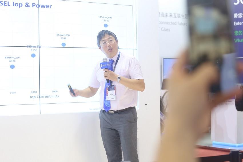 专访三安集成:打造全球化一站式光芯片解决方案