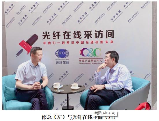 砥砺前行 不惧风雨--专访河南华创通信设备有限公司邵广海总经理