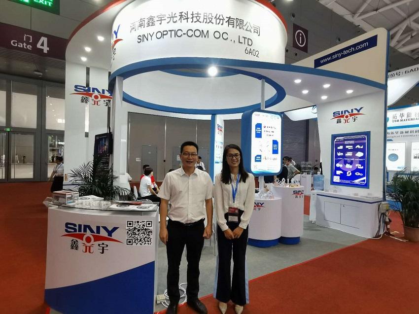 专访鑫宇光:深耕光隔离器12年 为5G及数据中心高品质光网络保驾护航