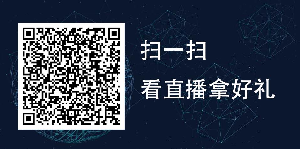 10月21日.直播 |  数据中心800G技术展望及测试挑战