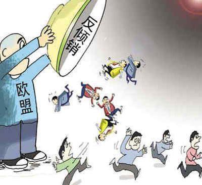 欧盟决定将对中国进口光缆发起反倾销调查