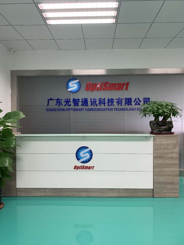 喜迎光智通讯加入CFOL会员:全速率光器件供应商